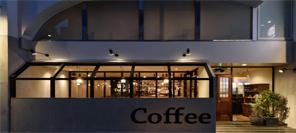 日式TIME CAFE咖啡馆设计