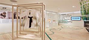 专卖店设计 伦敦H&M旗舰店设计