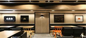 空间设计 吉野家在香港能否继续精彩