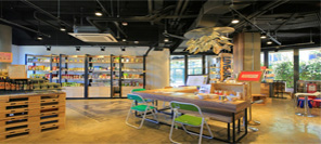 空间设计|The green atrium环保超市设计