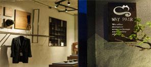 空间设计|厦门小店 MAY PAI