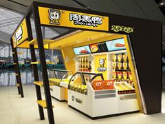「周黑鸭」连锁品牌SI空间形象体系设计-中岛店