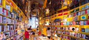 空间设计 伦敦Libreria个性书店设计