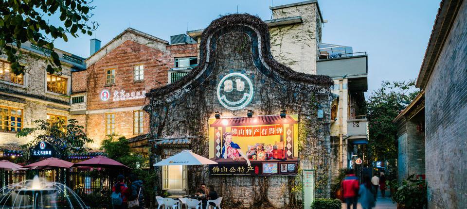 新旧文明碰撞与融合的佛山甜品店